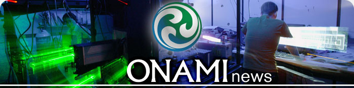 ONAMI Newsletter Header